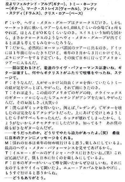 Music Life magazine